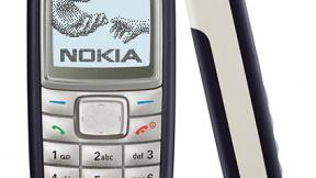 Nokia 1112, your basic needs